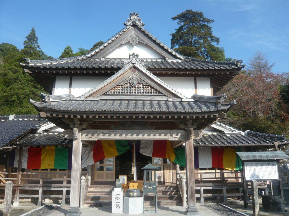 KYUSHU Tempel